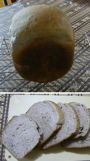 ワイルドベリー酵母でパン作り